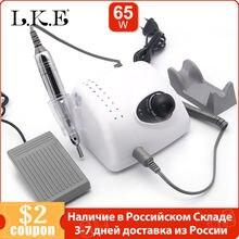 Аппарат для маникюра и педикюра strong 210 plus pro 105 105l