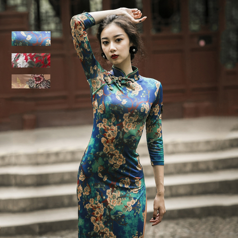 Latin Dance Dress New Cheongsam Dress Performance Clothing Competition Rumba Wear Celebration Party Clothes Tango Dress BL2859