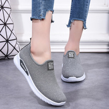 Women Summer Sneakers Fashion Sock Shoes Female Vulcanized