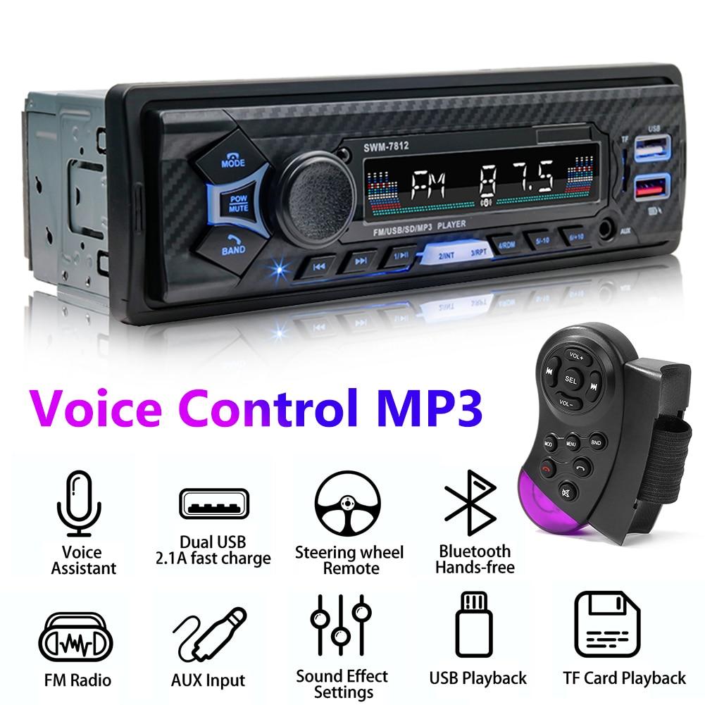 Single Din Car Stereo Radio LCD Screen Car Bluetooth FM Radio Receiver Autoradios Single 1 DIN In Dash Head Unit