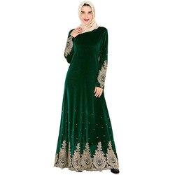 Vestido musulmán de diseñador de moda de Oriente Medio bordado con cuentas No Hijab Kimono de Bangladesh Robe casual caftán largo Dubai vestidos