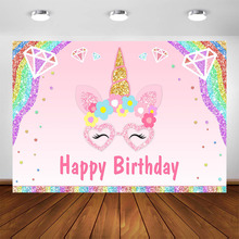 Unicorn Birthday Backdrop Glitter Rainbow Photography Background for Girls Party Decoration Floral Pink Supplie