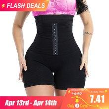 Guudia cintura feminina trainer shapewear barriga controle corpo shaper shorts hi-cintura bunda levantador coxa mais magro emagrecimento fivela calcinha