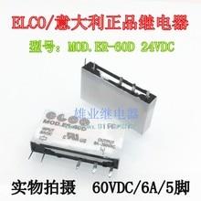 5 шт./лот MOD.ER-60D 60VDC 5DIP 5A HF41F 60-ZS