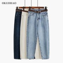 Mom Jeans Trousers Long-Pants Loose Blue Stretch Denim High-Waist Fashion Casual Harem