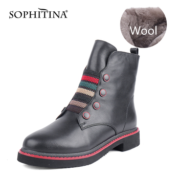 SOPHITINA Women's Boots Fashion Comfortable Winter Warm High Quality Ladies Boots Striped Decoration Low Heel Shoes Women C819 sophitina fashion round toe ladies boots casual metal decoration med heel shoes winter basic solid square heel women boots so203