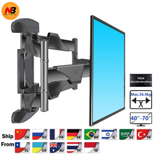 "Nuevo NB P5 universal movimiento completo 40 "" 70"" LCD LED TV soporte de montaje en pared, 6 Swing brazo Rack Max VESA 600x400mm Max carga 36.4kgs"