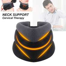 Household Neck Care Cervical Ventilation Spontaneous Heating