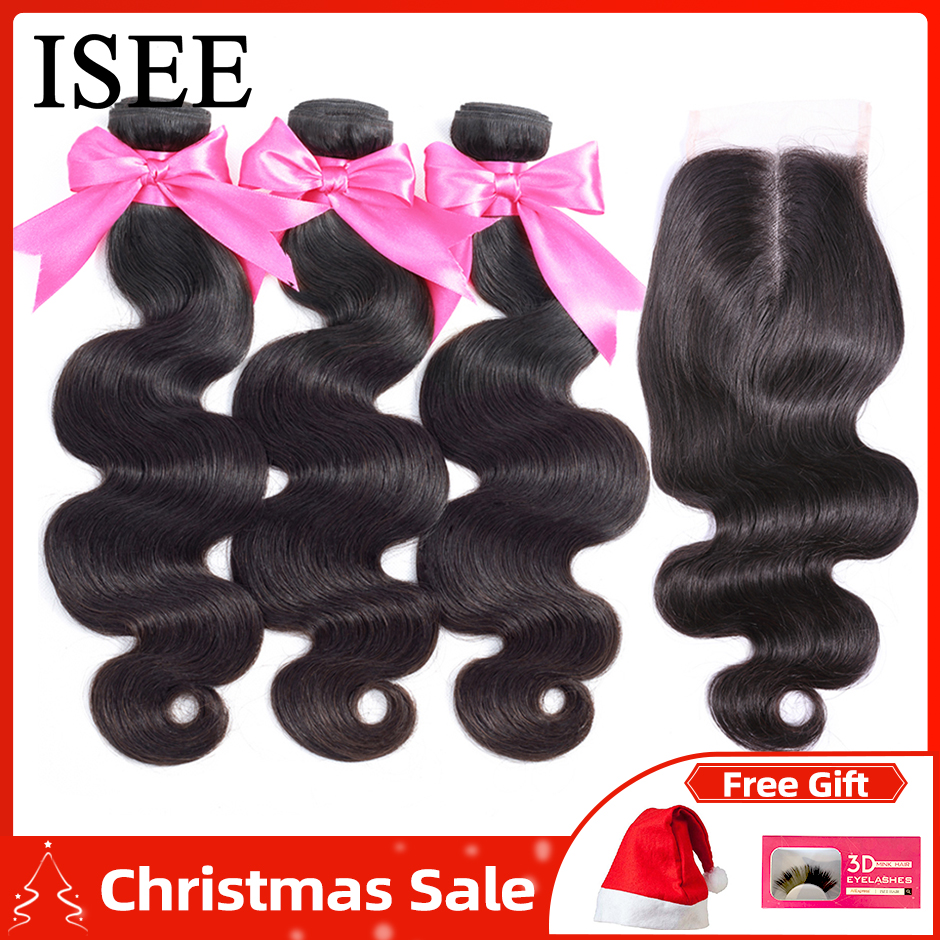 Body Wave Human Hair Bundles With Closure ISEE HAIR Bundles With Frontal Brazilian Body Wave Hair Weave Bundles With Closure