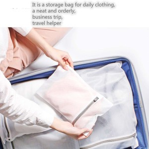 Image 3 - Youpin Furnishing Practical Clothes Laundry Protection Bag 3 Pack Super Affordable Travel Storage Clothing Bag