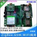 CC2530/zigbee/GSMwifi passerelle carte de développement sans fil module IoT cloud ESP8266