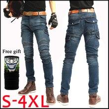 Мотоциклетные джинсы, Pantalones Motocicleta Hombre, джинсы с перьями, стандартная версия, брюки для езды на автомобиле, мужские мотоциклетные штаны