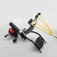 Potente juego de tirachinas para pesca y caza, Catapulta de flecha para tiro de peces, lanzador al aire libre o para pesca al aire libre, preciso