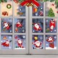 Наклейки на стену, рождественские электростатические наклейки, снежинка, лось, набор, оконные стеклянные наклейки, рождественские украшени...