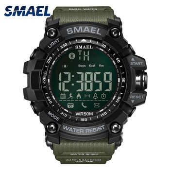 50Meters Swim Dress Sport mens Watches Smael Brand Army Green Style Fashion Big dial Watches Men Digital Sport Male Clock 1617B - DISCOUNT ITEM  47% OFF All Category