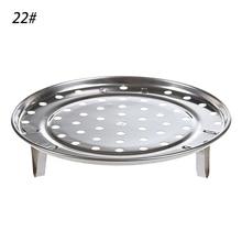 Инструмент для приготовления пищи, подставка для приготовления на пару, трехногая пароварка, кухонные принадлежности, нержавеющая сталь, прочный круглый, 3 типа