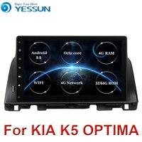 Android 9 Car DVD Player GPS Navigation Multimedia For KIA optima K5 radio 2015 2016 2017 2018 2019 car stereo bluetooth