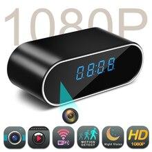 Spy Kamera Versteckte Kamera Uhr WiFi 1080P Video Recorder Wireless IP Kamera für Indoor Hause Sicherheit Überwachung Nanny cam140 °