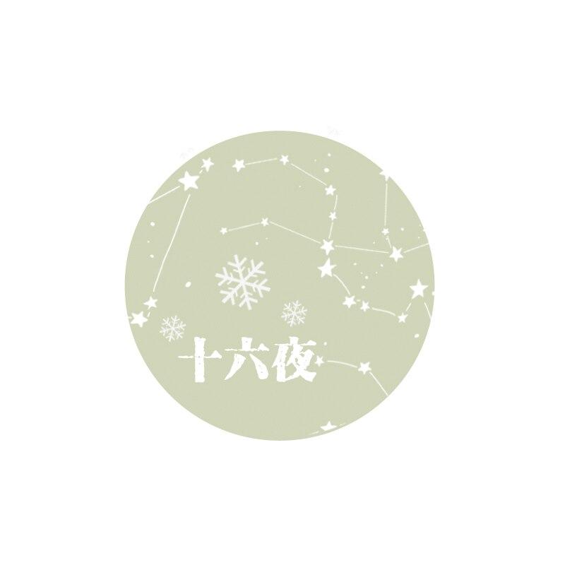 Креативная Звездная ночь лодка занавес кружева пуля журнал васи клейкая лента DIY Скрапбукинг наклейка этикетка маскирующая лента - Цвет: 23 design 1.5cm