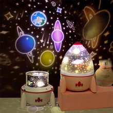 5 В usb вращающийся Звездный Волшебный проектор ночной Светильник
