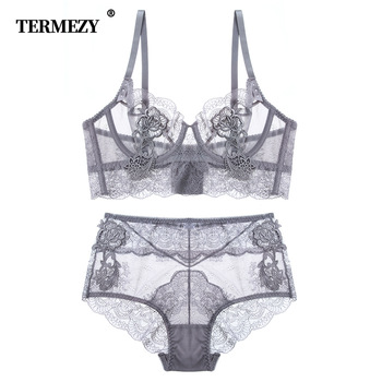 New Ultra Thin Cup Lingerie Bra Set Underwear Transparent Temptation Sexy Underwear Set For Women High Waist Bra & Brief Set 1