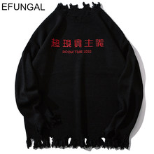 EFUNGAL Knitwear Ripped Collar Casual Streetwear Letter Embroidery Computer Knitted Hip Hop Sweaters Men Pullovers Sweatshirt