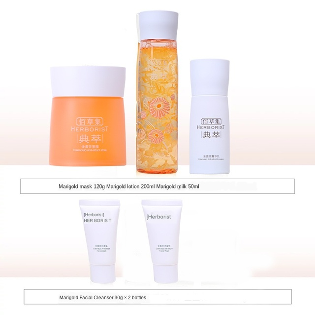Herborist Original Marigold Zhenxiang Set 5pcs 200ml+50ml+120g+30g*2 Soothing Skin Repair Sensitive Skin skin care products 2