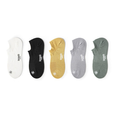 Invisible Socks Simple Shallow Mouth Solid Color Non-slip Convenient and Interesting Letters Hot Stamping