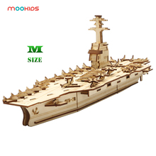 Mookids Kits Desk Decoration for  Kid Laser Cutting DIY Sailing Ship model buildiing 3D Wooden Puzzle Toy Assembly Craft 3d cutting diy sailing ship military wooden puzzle kits desk toy assembly model building ship desk decoration 3917