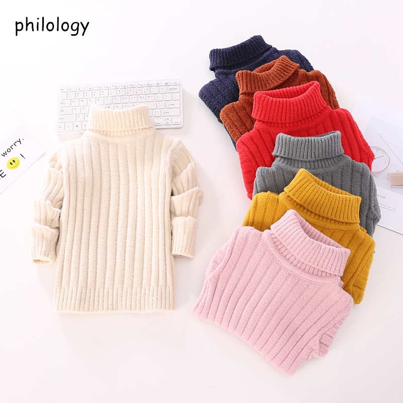 PHILOLOGY pure color flash yarn fall winter boy girl kid thick turtleneck shirts solid high collar pullover sweater 1