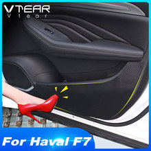 Vtear for Haval F7 F7X stickers car anti kick door sill anti scartch pad carbon fiber protection cover exterior accessories 2019