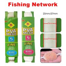 5M PVA Soluble Narrow Fishing Network Refill Stocking Bait Bag Protect Fish Net  37mm 25mm Fishing Refill Net Bag 5m pva 25mm wide mesh refill carp fishing stocking boilie rig bait wrap bags fishing net pva fish net landing net pva mesh 8