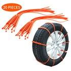 AP3285-Z Car Tire An...
