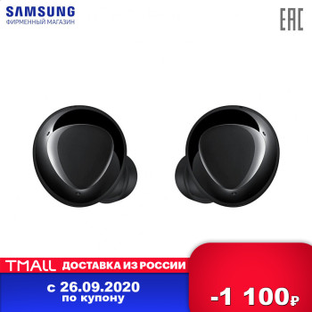 Earphones & Headphones Samsung SM-R175NZKASER Portable Audio headset Earphone Headphone Video with microphone wirelwss TWS Galaxy Buds+