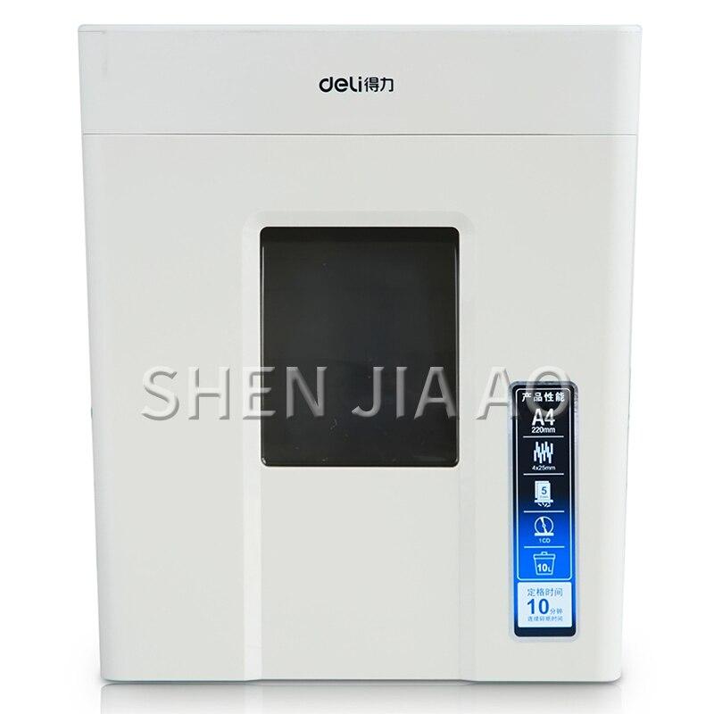 4*25mm 10L electric paper shredder commercial supplies shredder/home  office shredder/multi-function paper shredder