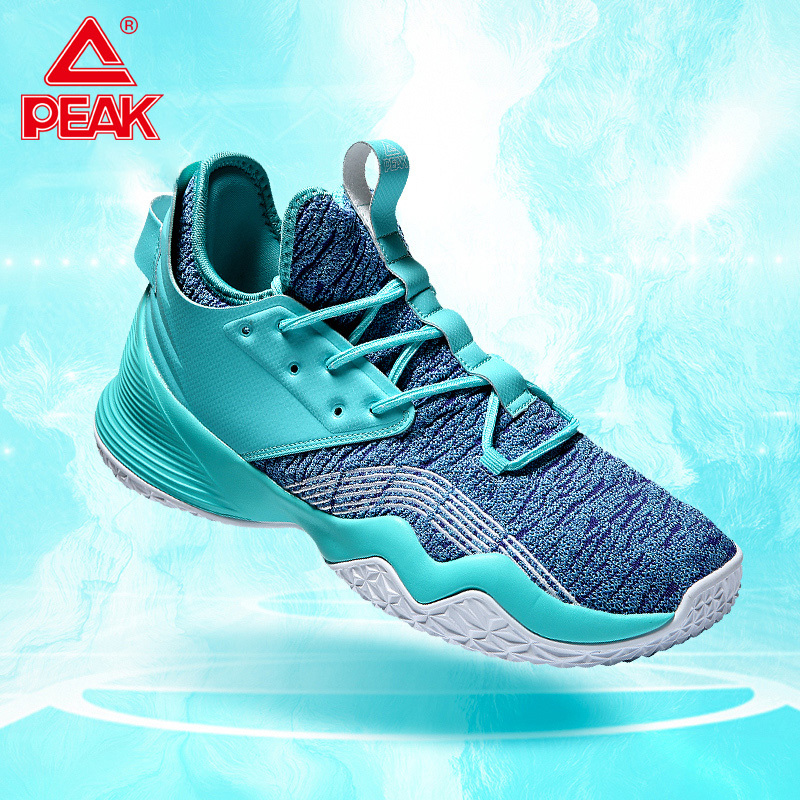 PEAK Men's Basketball Shoes Cushioning Wearable Stable Non-slip Basketball Sneakers Fashion Youth Outdoor Athletic Sports Shoes