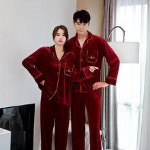 Lovers' пижамы Велюровый костюм Женская одежда для сна осень