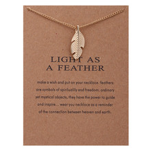 Simple Fashion Gold Feather Alloy Pendant Chocker Necklace Women Pendant Necklaces Charm Clavicle Chains Party Jewelry graceful alloy faux feather necklace for women