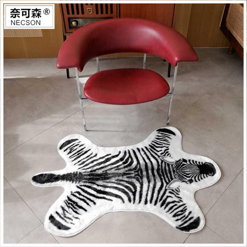 牛革敷物ゼブラストライププリントの動物スキンカーペットマットヒョウ虎模造革リビングルームのベッドルーム