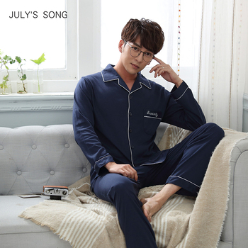 JULY'S SONG 2020 Spring Autumn Male Pajamas Sets Solid Long Sleeve Cotton Pijamas For Men Button Pockets Nightwear Sleepwear