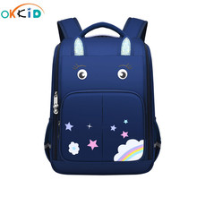 OKKID primary school bags for boys cute star rainbow school backpack children girls book bag student backpack gifts for kids