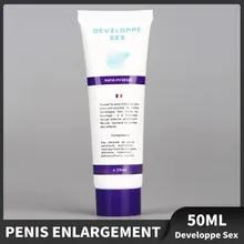 pneumatyczny powiększający penis