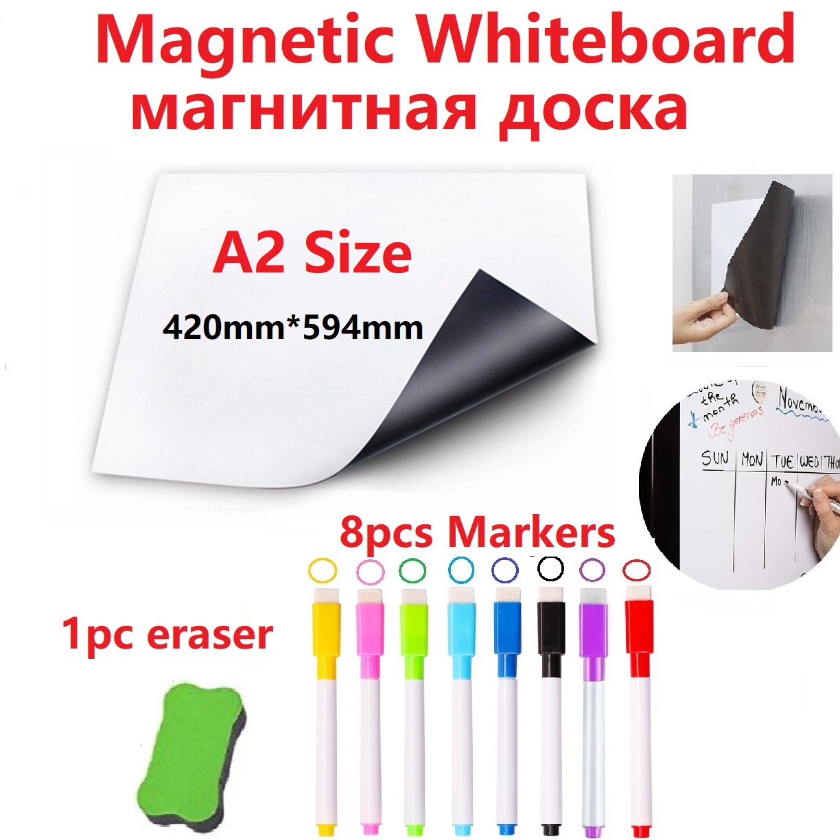 Magnetic White Board Fridge Magnets Dry Wipe White Board Magnetic Marker Pen Eraser Whiteboard Records Big Drawing Board Planner