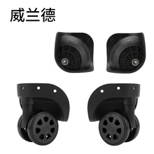Wheels  luggage wheel accessories replacement makeup suitcase repair casters pull rod box rolling black