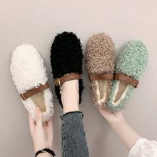 Осень зима 2021 Женская хлопковая обувь бархатные теплые хлопковые