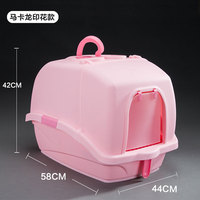 Indoor Pet Toilet Cat Litter Box Training Mat Products Cat Litter Scoop Shoved Tray Lettiera Gatto Chiusa Pet Products AA60CL