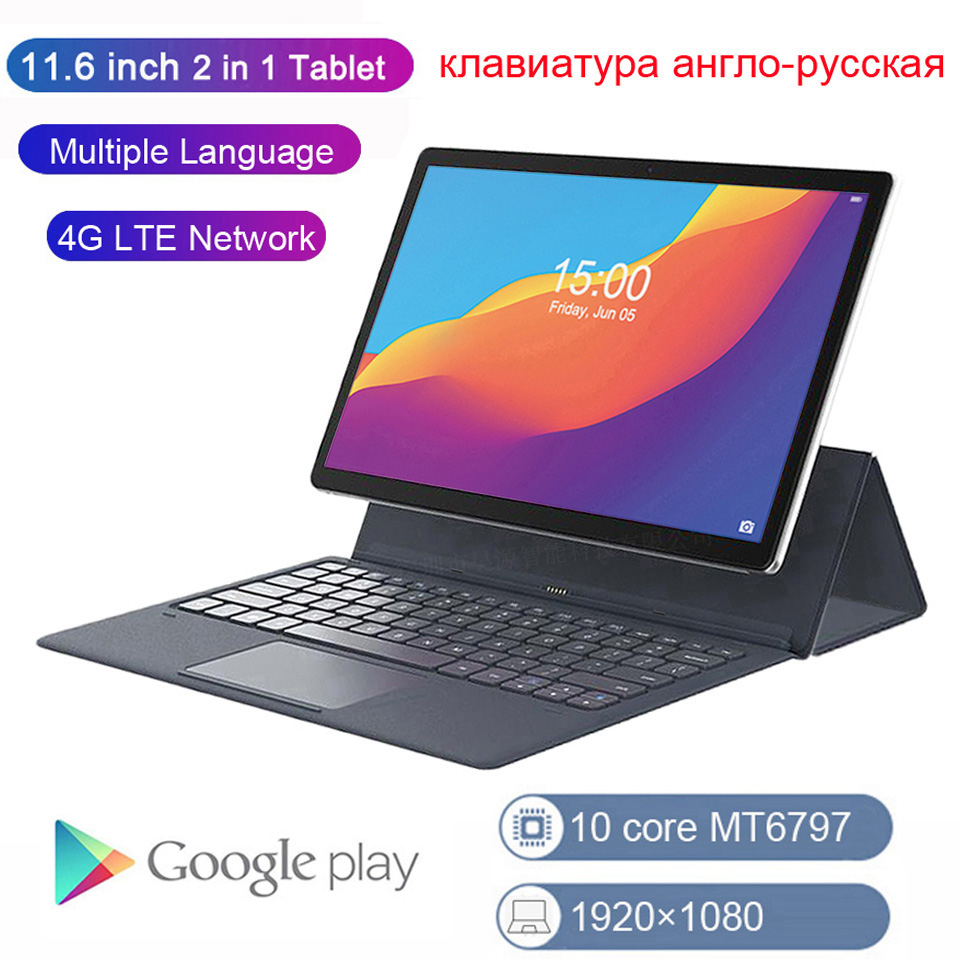 2020 Global version 2 in 1 Tablet PC 4G Laptop Tablet 11.6 Inch Android Tablet With Keyboard MT6797 Kids Tablet GPS Ultrabook image
