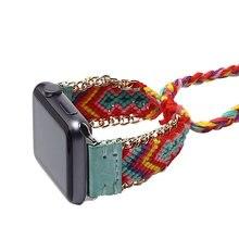 Плетеный веревочный ремешок для apple watch 4 5 44 мм 40 браслета