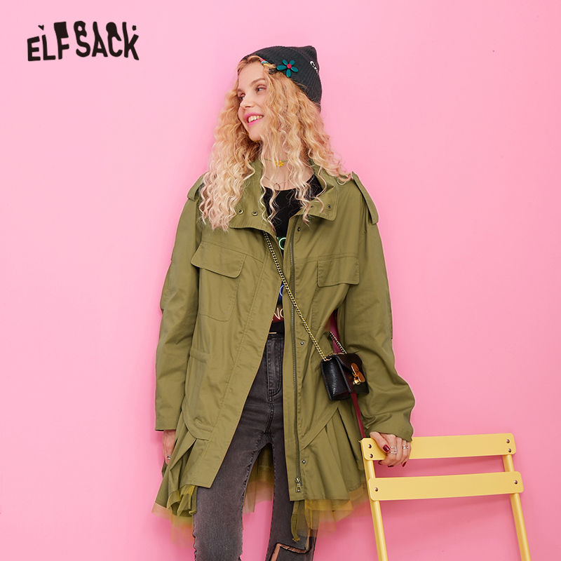 ELFSACK Green Contrast Mesh Drawstring Waist Korean Style   Trench   Coat Women Clothes 2019 Autumn Pink Casual Female Outwear