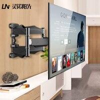 Staffa TV per montaggio a parete Full Motion a sei bracci per schermo LED LCD da 32